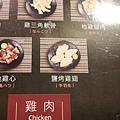 燒肉一筋 (8).JPG