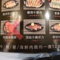 燒肉一筋 (34).JPG
