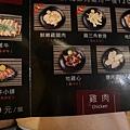 燒肉一筋 (42).JPG
