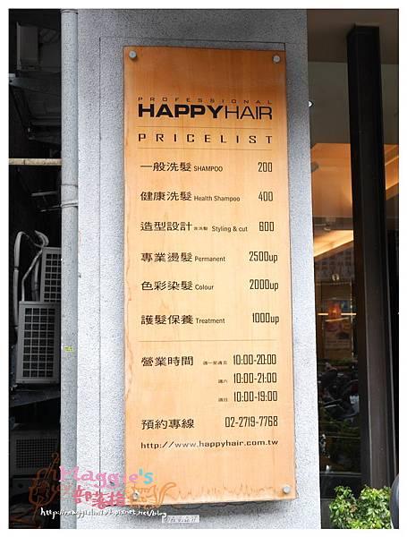 Happy Hair 文華店 (3).JPG