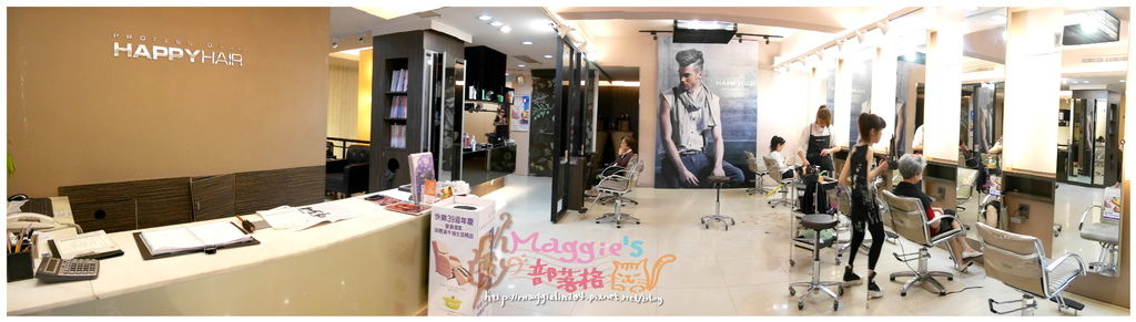 Happy Hair 文華店 (26).JPG