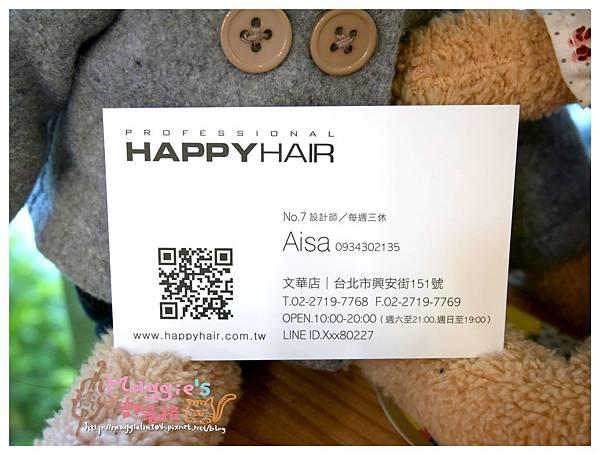 Happy Hair 文華店 (29).JPG