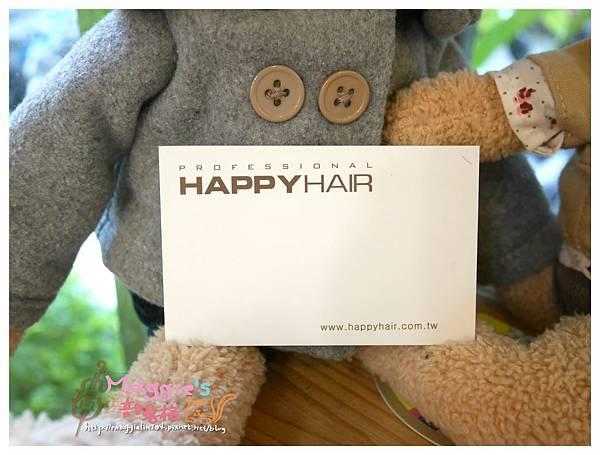 Happy Hair 文華店 (30).JPG
