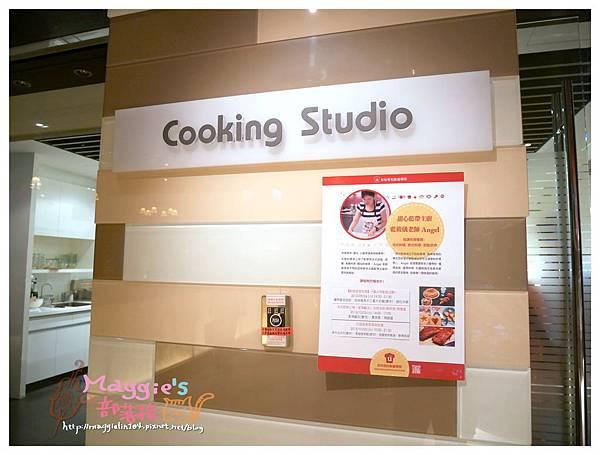 你知我知廚藝學院 深黑苦甜巧克力塔 (1).JPG