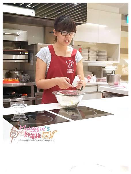 你知我知廚藝學院 深黑苦甜巧克力塔 (12).JPG