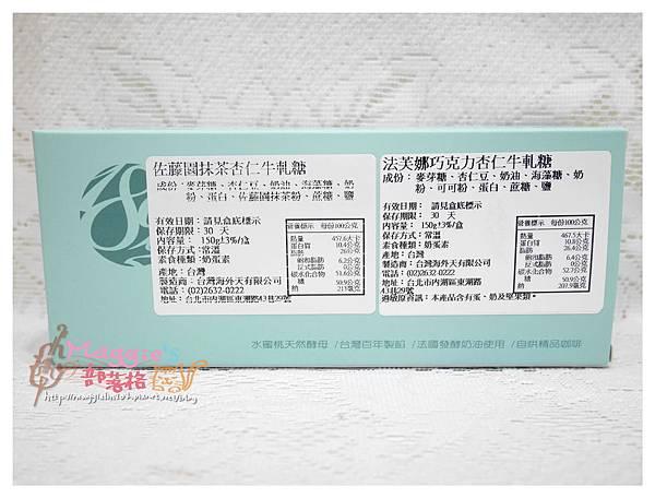 麵包劇場 (16).JPG
