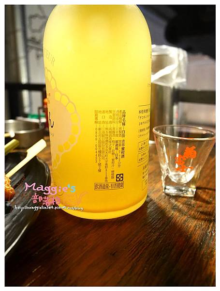 老呂鹽燒 (16).JPG