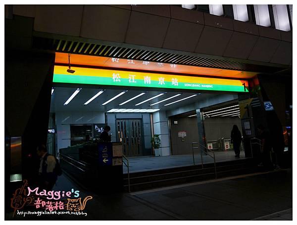 阿國海鮮燒烤小鋪 (1).JPG