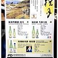 阿國海鮮燒烤小鋪 (18).JPG