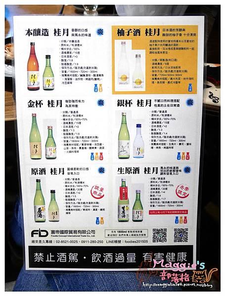 阿國海鮮燒烤小鋪 (20).JPG