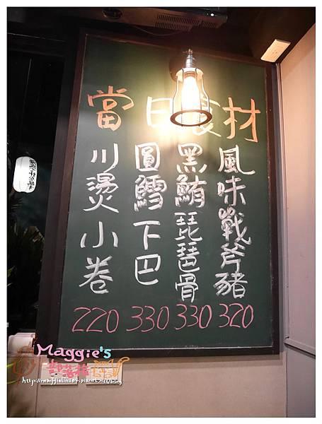阿國海鮮燒烤小鋪 (40).JPG