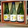 阿國海鮮燒烤小鋪 (44).JPG