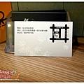 阿國海鮮燒烤小鋪 (43).JPG