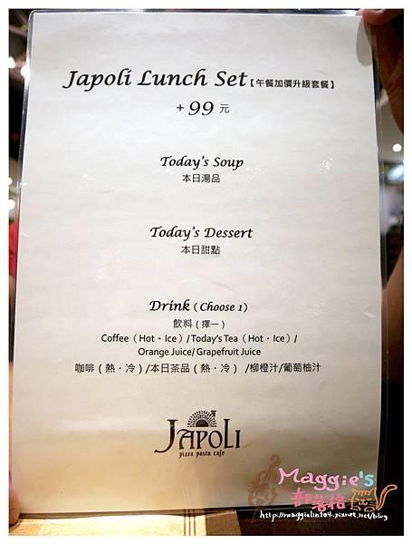 Japoli義大利餐酒館 (7).JPG