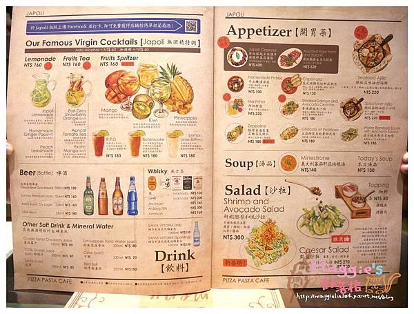 Japoli義大利餐酒館 (8).JPG