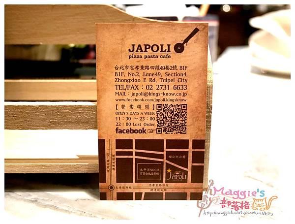 Japoli義大利餐酒館 (42).JPG