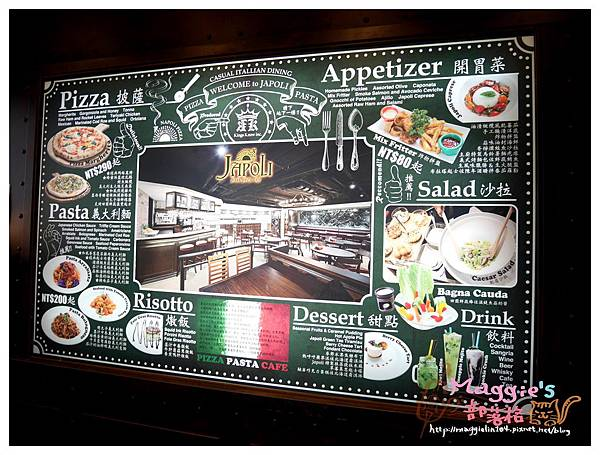 Japoli義大利餐酒館 (43).JPG