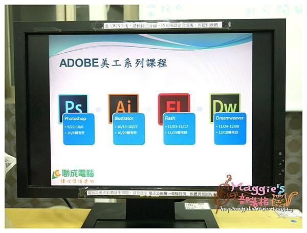 聯成電腦 (6).JPG