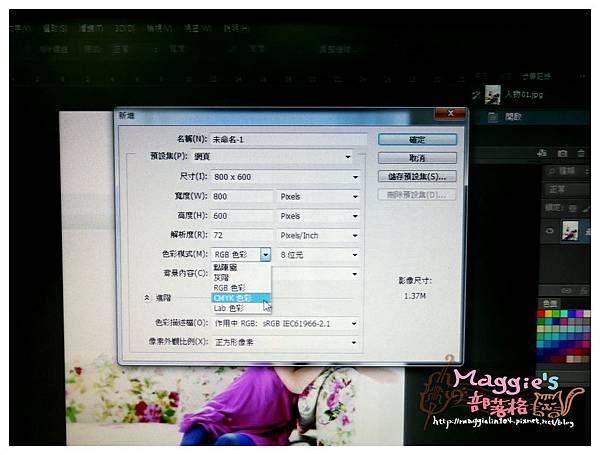 聯成電腦 (10).JPG