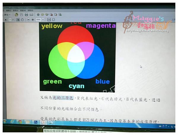 聯成電腦 (11).JPG