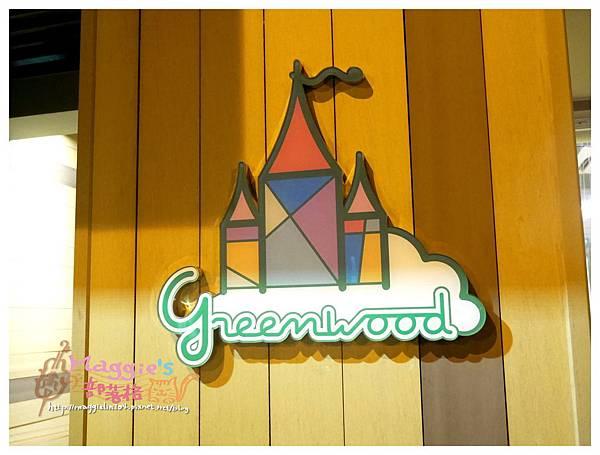 Greenwood格林屋 (5).JPG
