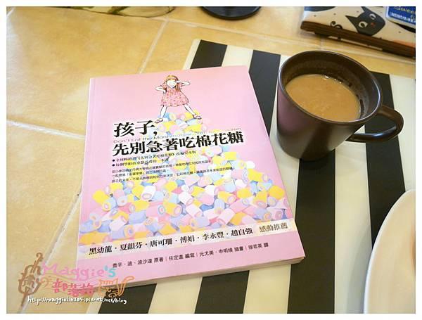 戀戀小棧英式民宿 (26).JPG