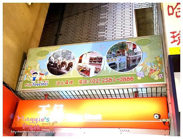 童遊森林館 (2).JPG