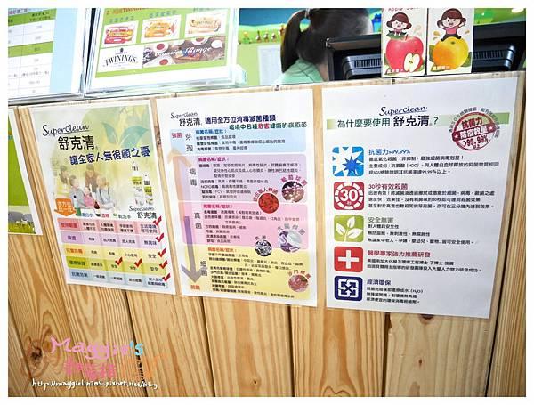 童遊森林館 (8).JPG