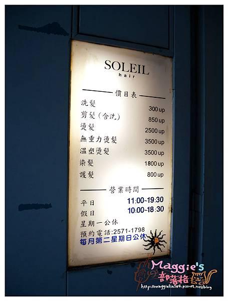 Soleil hair (2).JPG