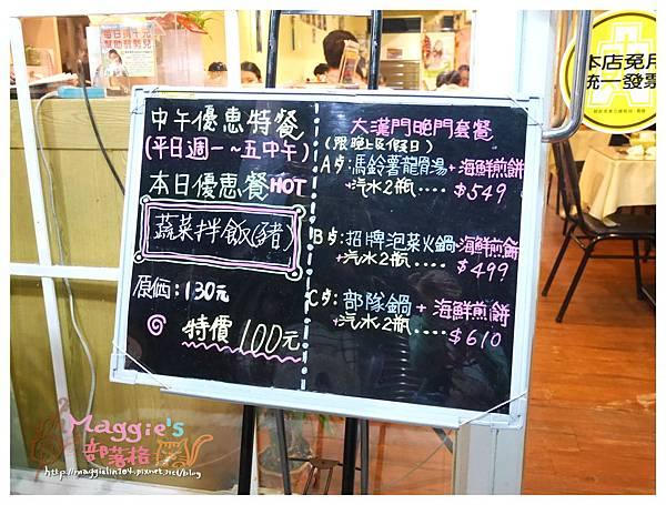 大漢門韓式食堂 (2).JPG