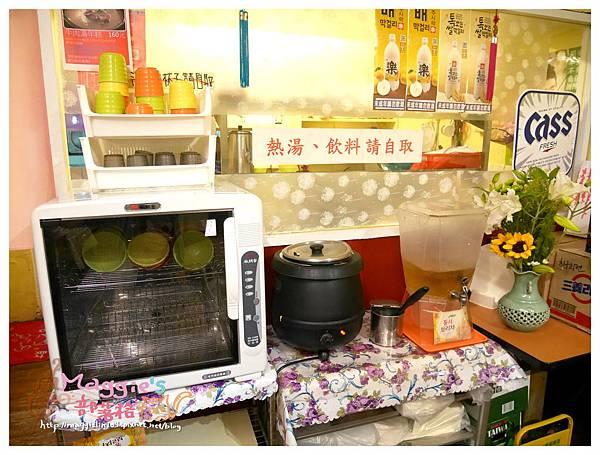 大漢門韓式食堂 (6).JPG