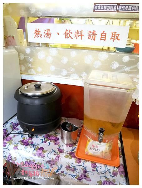 大漢門韓式食堂 (7).JPG