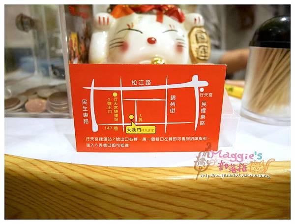 大漢門韓式食堂 (32).JPG