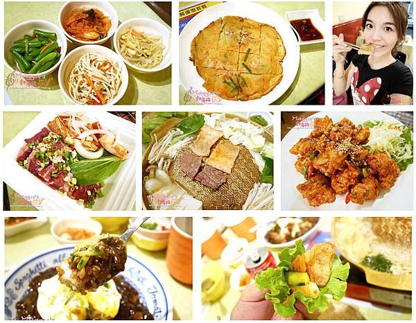 大漢門韓式食堂 (33)