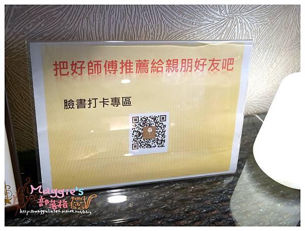 雙湖泰式養生舒活會館 (7).JPG