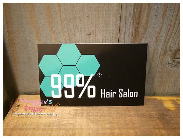 99% Hair Salon (29).JPG