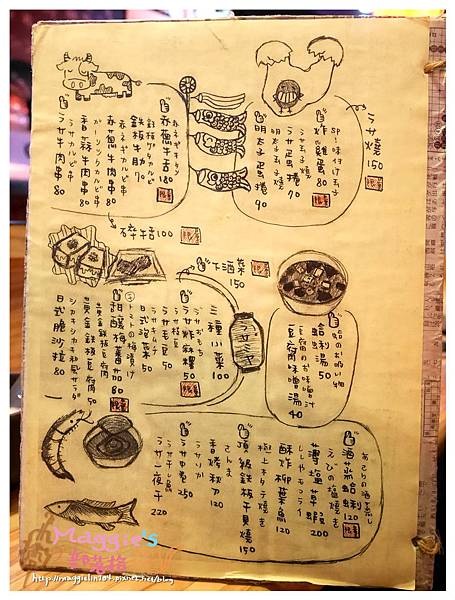 拉撒咪呀鐵板居酒屋 (11).JPG