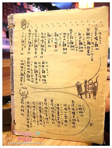 拉撒咪呀鐵板居酒屋 (12).JPG