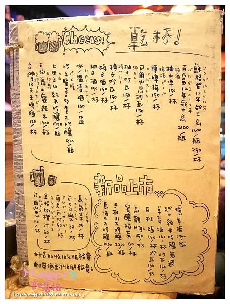 拉撒咪呀鐵板居酒屋 (14).JPG