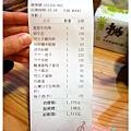 拉撒咪呀鐵板居酒屋 (31).JPG