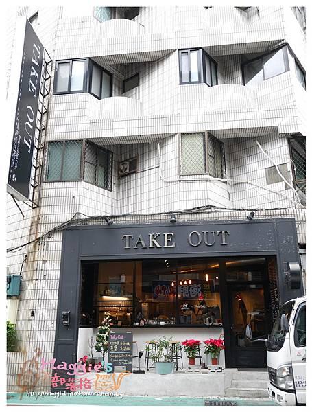 Take Out (1).JPG