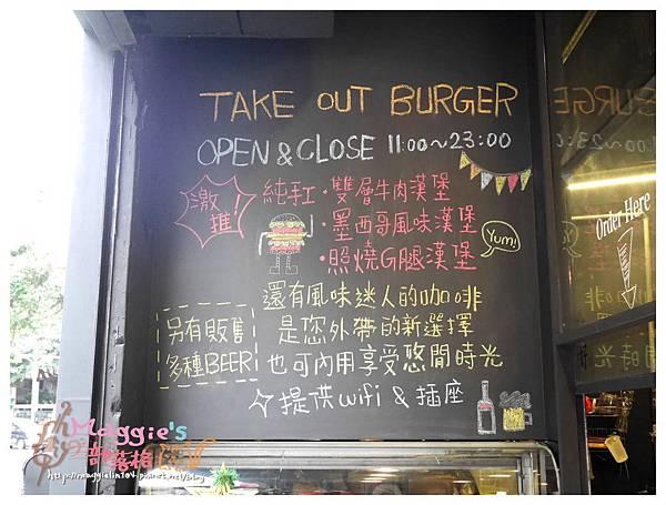 Take Out (4).JPG