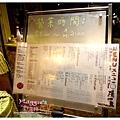 久天串燒居酒屋 (4).JPG