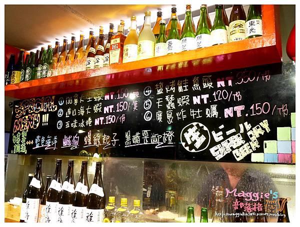 久天串燒居酒屋 (7).JPG