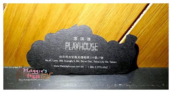Playhouse 家傢酒 (22).JPG