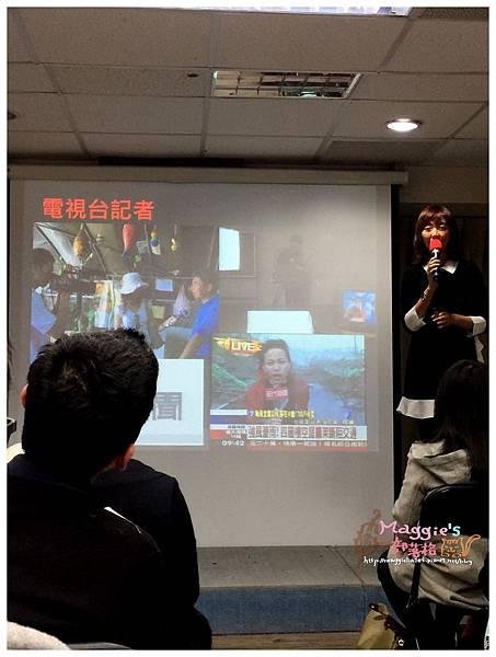 nu skin講座 (4).JPG