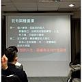 nu skin講座 (5).JPG