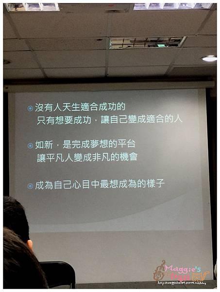 nu skin講座 (13).JPG