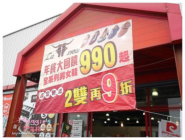 新店特賣會 (3).JPG
