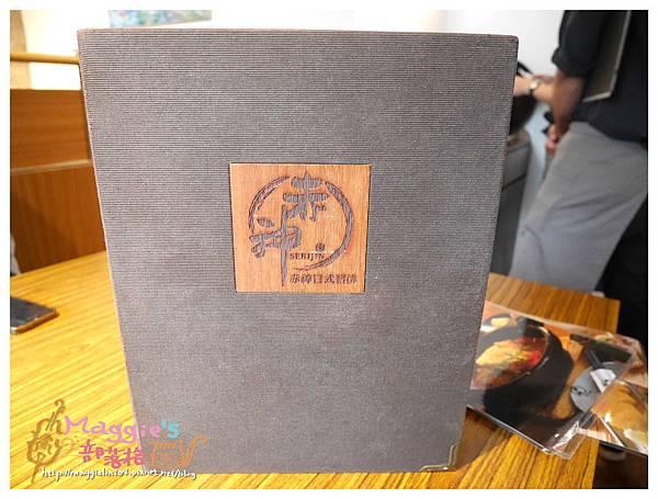 赤神日式豬排 (1).JPG